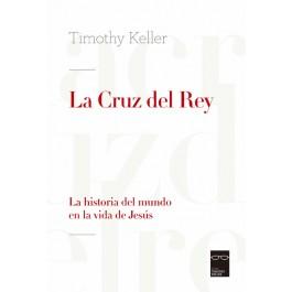 Cruz del Rey, La