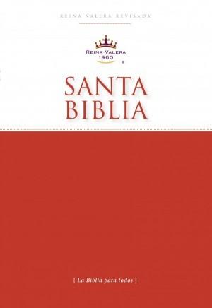 Biblia económica. Rustica - RVR60