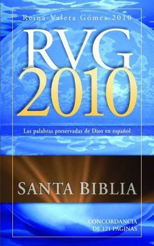Biblia. Rústica - RVRG