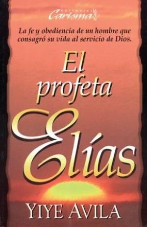 Profeta Elías, El