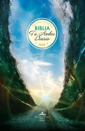 Biblia tu andar diario. Edición general. Rústica - RVR60