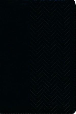 Biblia de promesas. Letra grande. 2 tonos. Negro. Cremallera - RVR60