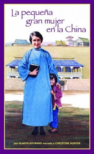Pequeña gran mujer en la China, La