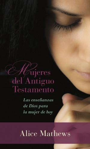 Mujeres del Antiguo Testamento