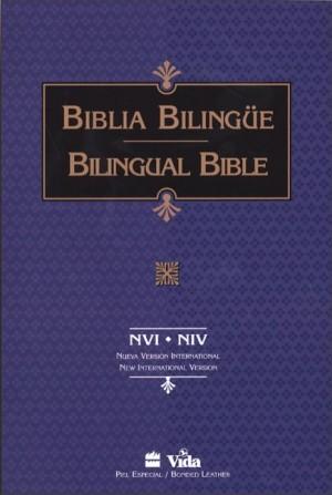 Biblia bilingüe. Piel especial. Rojizo - NVI/NIV