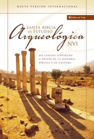 Biblia arqueológica. Tapa dura - NVI