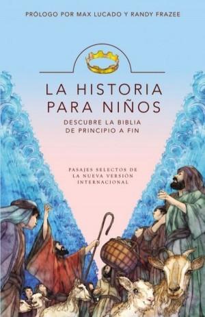 Historia para niños, La