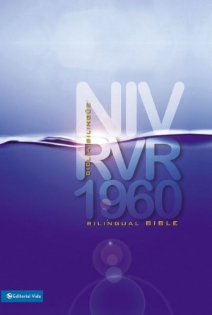 Biblia bilingüe. Tamaño manual. Tapa dura - RVR60/NIV