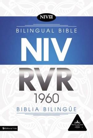 Biblia bilingüe. Tapa dura - RVR60/NIV