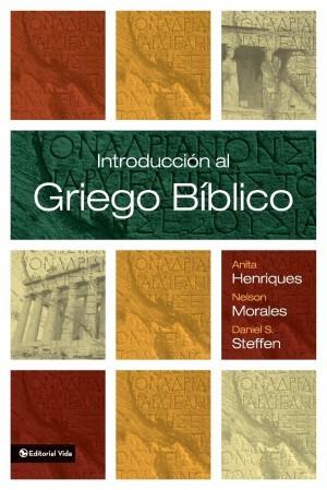 Introducción al griego bíblico