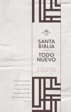 Biblia todo nuevo. Tapa dura - RVR60