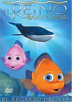 Regreso del Rey, El - Reino bajo el mar, El - DVD
