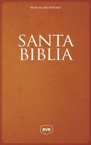 Biblia manual. Letra grande. Rústica - RVR77