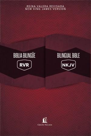 Biblia Bilingüe - RVR77/NKJV. Rústica