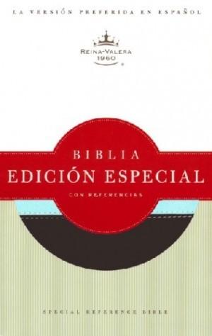 Biblia edic. especial referencias. Imitación piel. Café/verde - RVR60