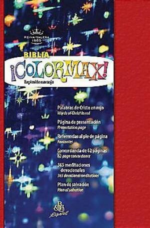 Biblia colormax. Imitación piel. Granate radiante - RVR60