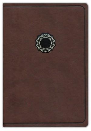Biblia de regalos y premios Deluxe. 2 tonos. Marrón - KJV (inglés)