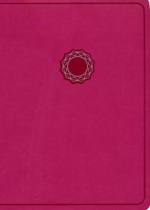 Biblia de regalos y premios Deluxe. 2 tonos. Rosa - KJV (inglés)