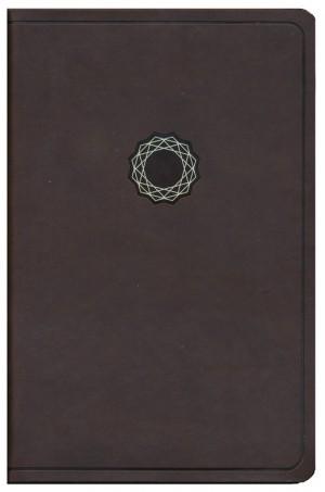 Biblia de regalos y premios Deluxe. 2 tonos. Marrón - NKJV (inglés)