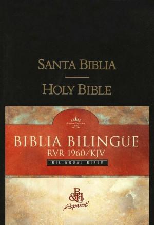 Biblia bilingüe. Tapa dura - RVR60/KJV