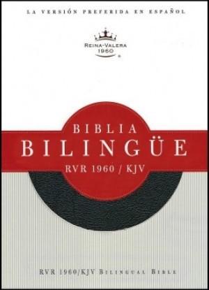 Biblia bilingüe. Piel especial. Negro - RVR60/KJV
