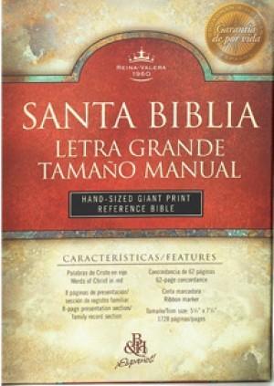 RVR 1960 Bíblia Letra Grande Tamaño Manual con Referencias, negro tapa dura con índice