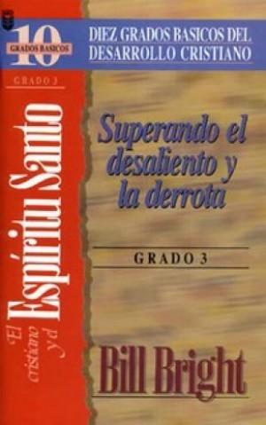 Cristiano y el Espíritu Santo, El (Grado 3) - Diez grados básicos