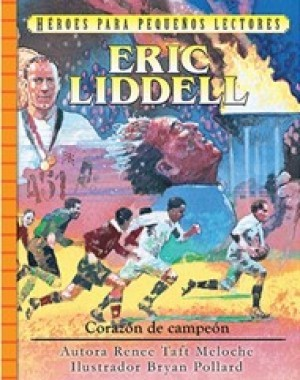 Eric Lidell
