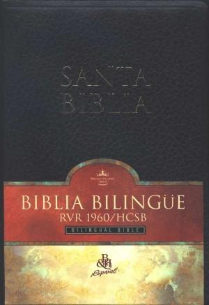 Biblia bilingüe. Imitación piel. Negro - RVR60/HCSB