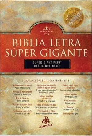 RVR 1960 Biblia Letra Súper Gigante con Referencias, borgoña imitación piel con índice