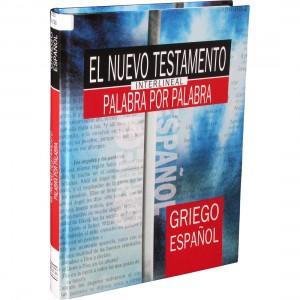 Nuevo Testamento interlineal griego-español. Tapa dura - VAR