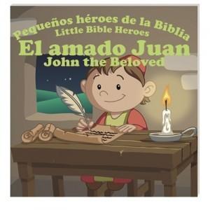 Amado Juan, El: Pequeños héroes de la Biblia (bilingüe)