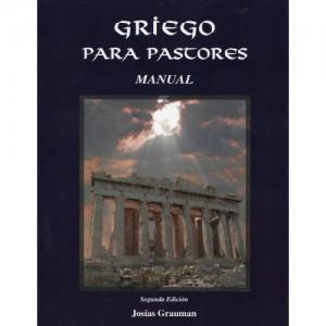 Griego para pastores