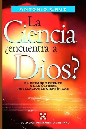 ¿Ciencia encuentra a Dios?