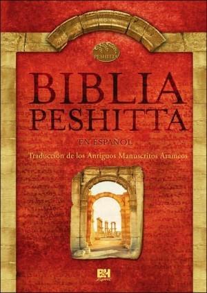 Biblia Peshitta. Piel especial. Rojizo - Trad. Arameo